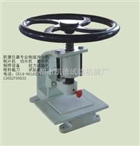 KD4025啞鈴試樣裁片機|拉伸試樣裁片機|橡膠試片裁片機