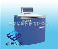 DL6MBDL6MB凝膠氣泡處理離心機(大容量冷凍離心機)