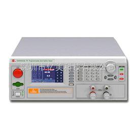 CS9950CGS-1光伏接地阻抗测试仪