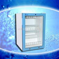 实验室冷藏柜