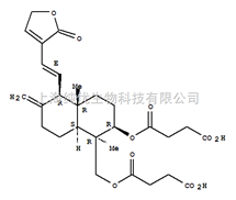 脱水穿心莲内酯琥珀酸半酯 Dehydroandrographolide Succinat