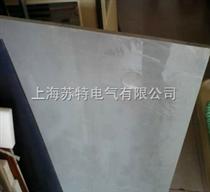 PVC聚氯乙烯板