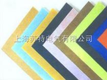 ST桔红、桔黄、黑色电木板