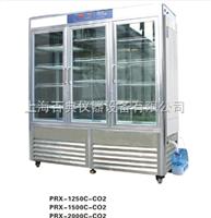 专业生产PRX-1500C-CO2二氧化碳人工气候箱