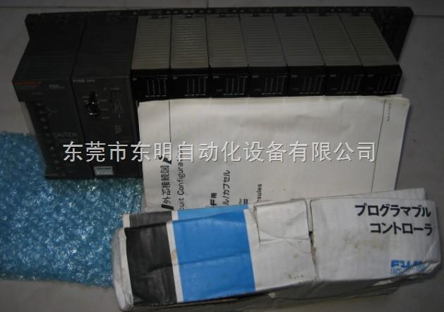 FTL010H-A10-FUJI富士全系列原装产品全新现广州市宜家家居