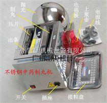 ZW09X-2广州小型中药丸制丸机厂家现货大量批发