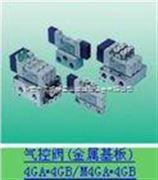 CKD干燥器,CKD干燥机代理GT/GK/HD/SHD系列