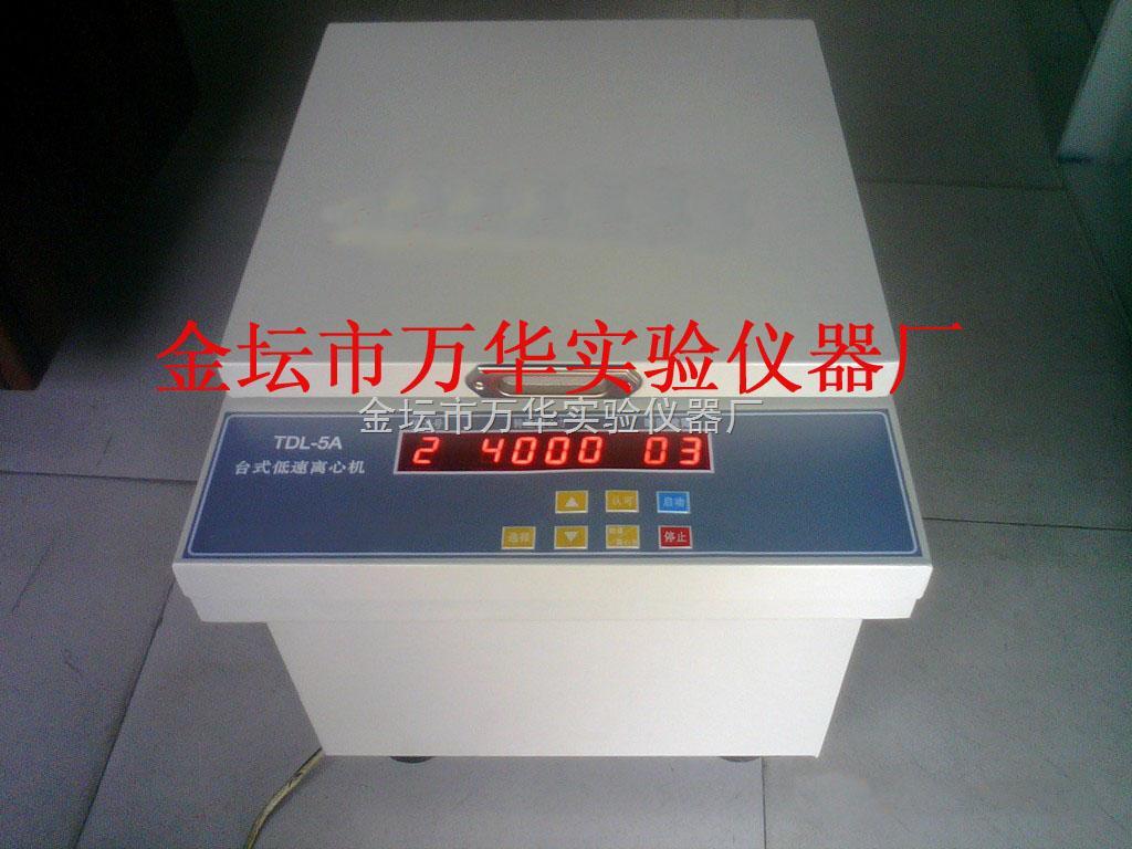 数显台式大容量离心机