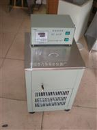 DC-3015低温恒温槽