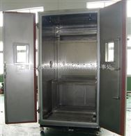 JW-SR-1000T太阳能专用湿热冷冻试验箱厂家,太阳能专用湿热冷冻试验箱报价,太阳能专用湿热冷冻试验箱价格