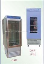 GHP-160E液晶光照培养箱