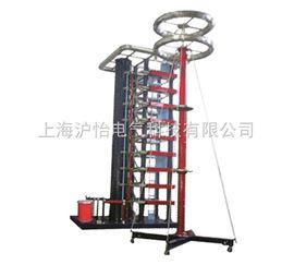 HYCY-4800型冲击电压发生器