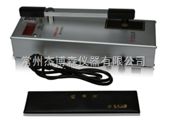 HM-600黑白透射式密度计
