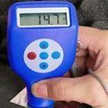 4500FN4500FN 两用涂层测厚仪/覆层测厚仪报价
