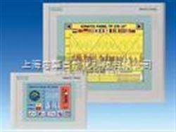 专业西门子TP270-10黑屏维修