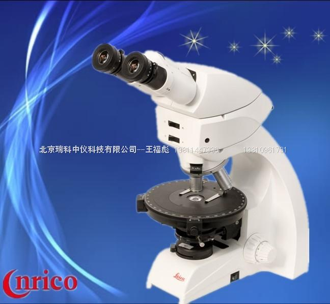 用于学生教学的徕卡偏光显微镜DM750P