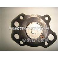 不銹鋼防爆電磁閥膜片