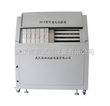 SC/ZN-P荧光紫外灯试验箱