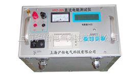 HYZ-205HYZ-205直流电阻测试仪