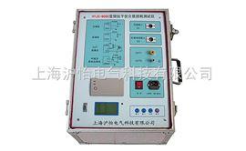 HYJS-6000HYJS-6000变频抗干扰介质损耗测试仪