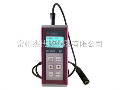 MC-2000A涂层测厚仪