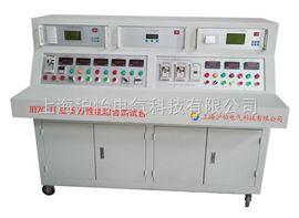 HYZC-IIHYZC-II变压器性能综合测试台
