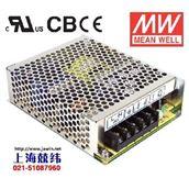 NED-50B50W 5V6A +24V2A 双路输出