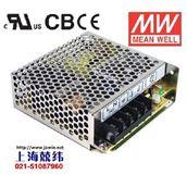 NET-35D35W +5V3.5A +24V1A +12V1A 三路输出
