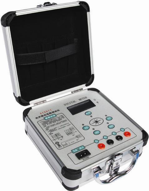 绝缘电阻测量仪,绝缘特性测试仪,电动摇表,数字兆欧计,数字式兆欧计