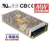 RD-125-1248125W +12V7A +48V2.5A 双路输出