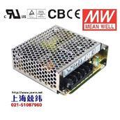 RID-50A50W +5V6A +12V3A 双路隔离输出