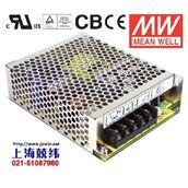 RID-65B65W +5V8A +24V3A 双路隔离输出