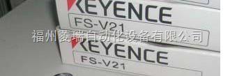 神视,SUNX,神视SUNX传感器,神视SUNX静电消除器,日本原装进口,FS-V21
