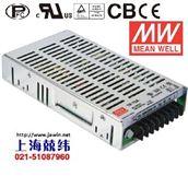TP-75D75W +5V10A +24V2.5A +12V0.6A 三路输出