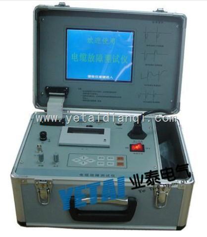 路灯电缆故障测试仪-产品报价-上海业泰电气有限公司