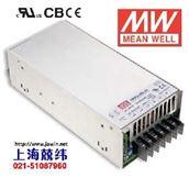 HRPG-600-48600W 48V 单路输出