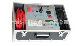 HY2200BHY2200B智能回路电阻测试仪