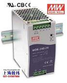 WDR-240-48240W 48V5A 高输入电压