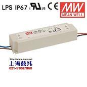 LPV-60-4860W 48V1.25A明纬牌恒压输出