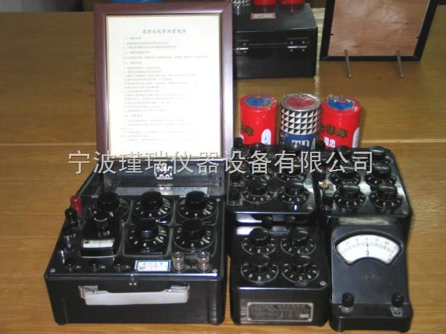 惠斯通电桥测电阻HST-1