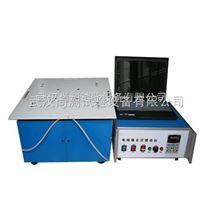SC系列电磁振动台