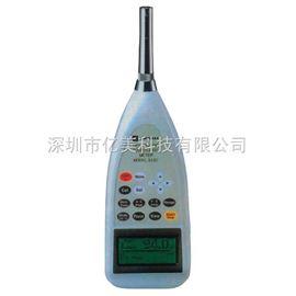 MODEL 4430积分式噪音计