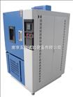 GDS-500温湿度试验箱、高低温湿热试验箱