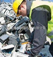X-MET7000X-MET7000 系列手持式废金属分析光谱仪
