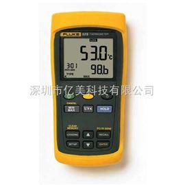 Fluke52II热电偶温度计