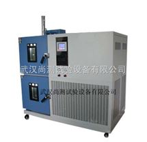 SC/WDC高低温冲击试验箱