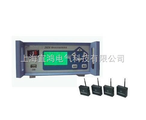 蓄电池巡检仪-产品报价-上海宜鸿电气科技有限公司