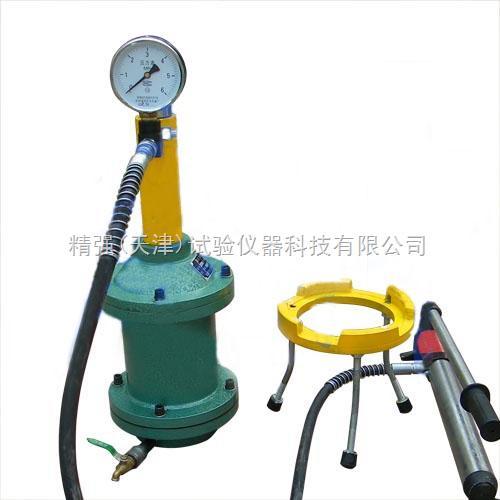 SY-2-混凝土压力泌水仪
