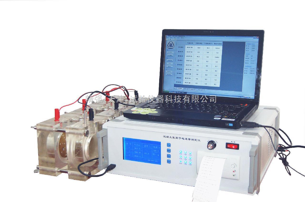 DTL-混凝土氯离子电通量测定仪
