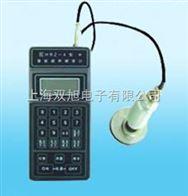 MRZ-4(A)MRZ-4A便携式超声硬度计